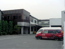 Tanabe Head Office Japan