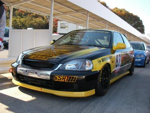 Civic Ek Typef 1 187 More Japan Blog
