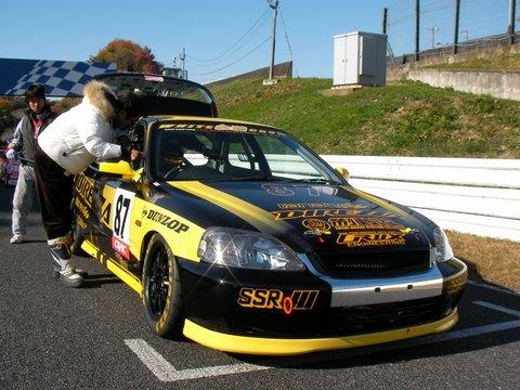 Civic Ek Typef 2 187 More Japan Blog