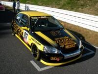 Civic Ek with Black SSR Type F