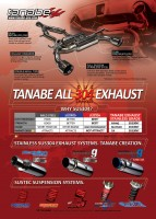 tanabe_exhaust_ad