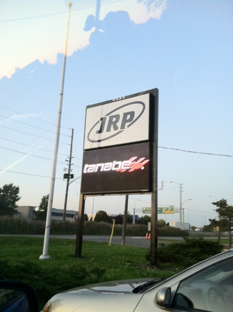 Tanabe Spotted At Jrp Canada 187 More Japan Blog
