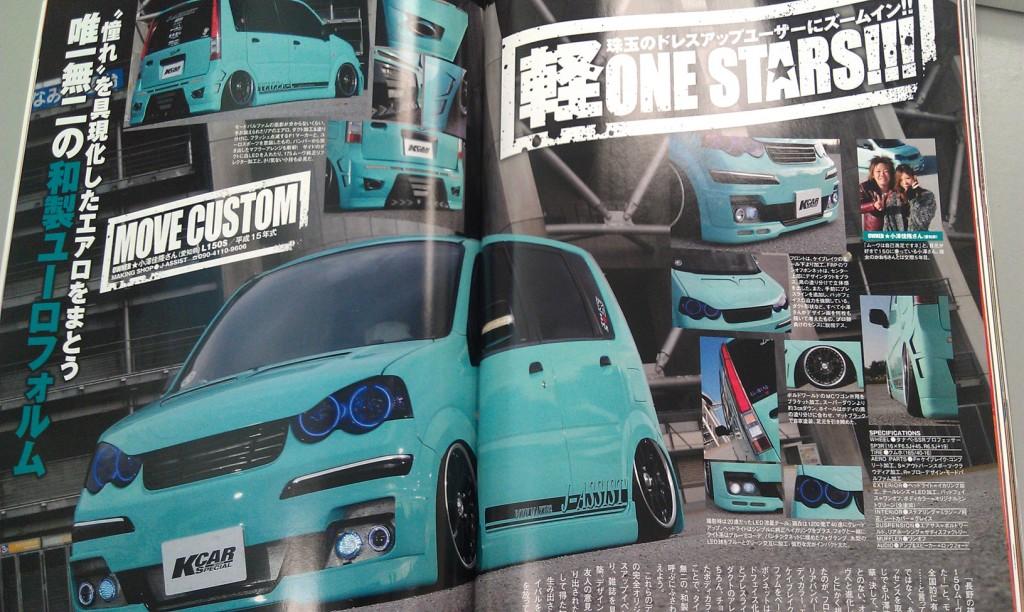 Kei Car Craze More Japan Blog