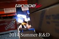 2014 R&D Photo
