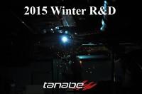 2015winterR&D_550