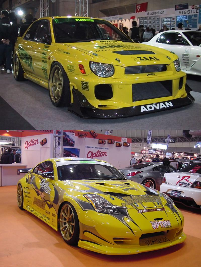 Yellow » More Japan Blog