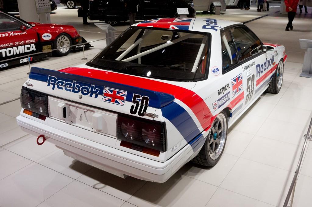 Reebok R31 rear